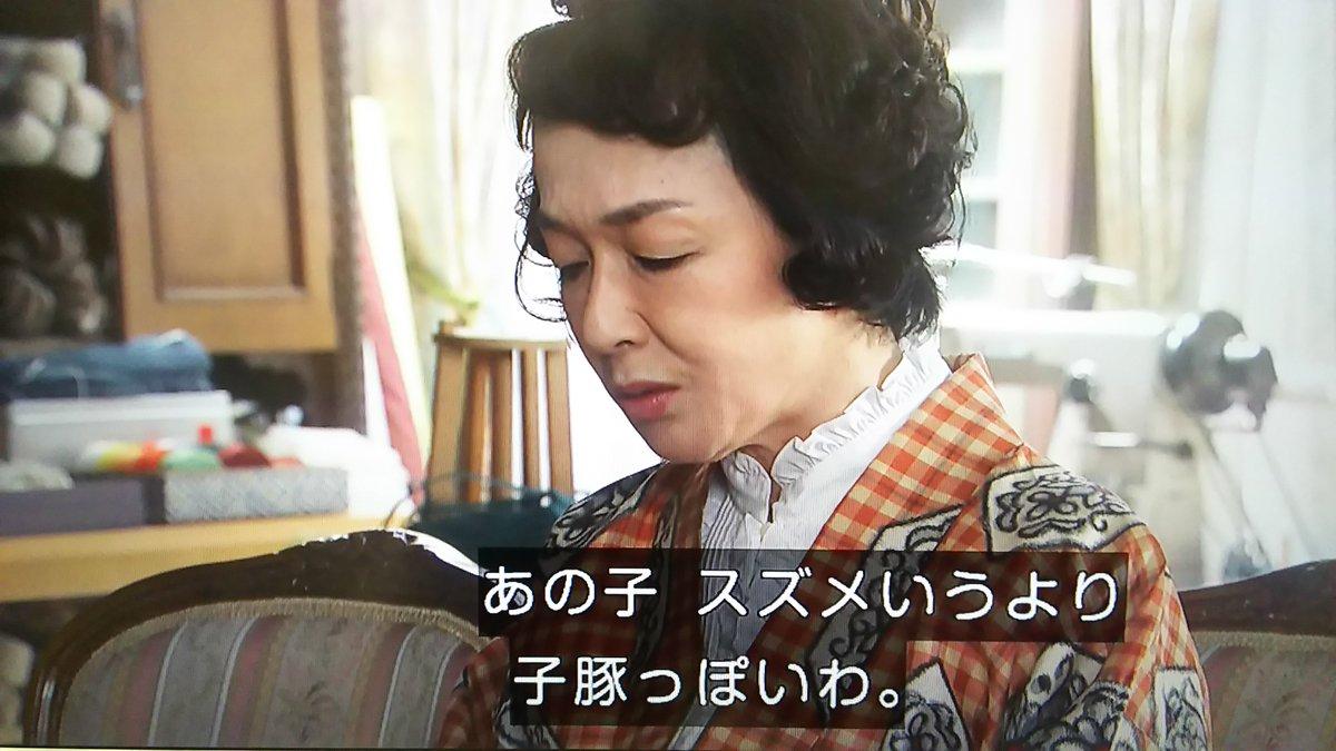 """いとうひでとも on Twitter: """"副..."""