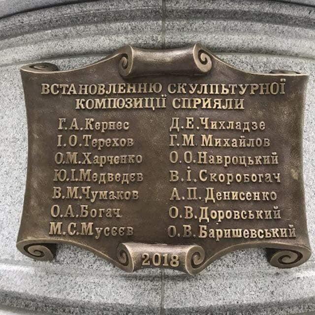 На памятнике Людмиле Гурченко заметили две ошибки