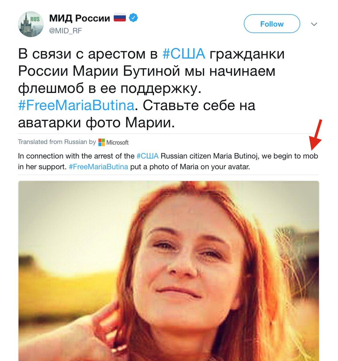 translate girl to russian