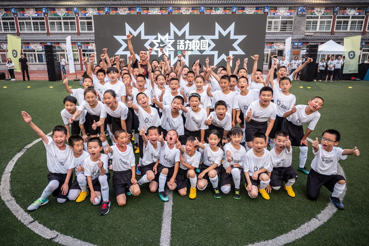 Deeply honored and excited to announce the Active Schools CR7 Sports Camp: Providing access to football for kids from remote areas in China. They are the future! 👊 #NikeFootball #CR7 #CR7TourTour