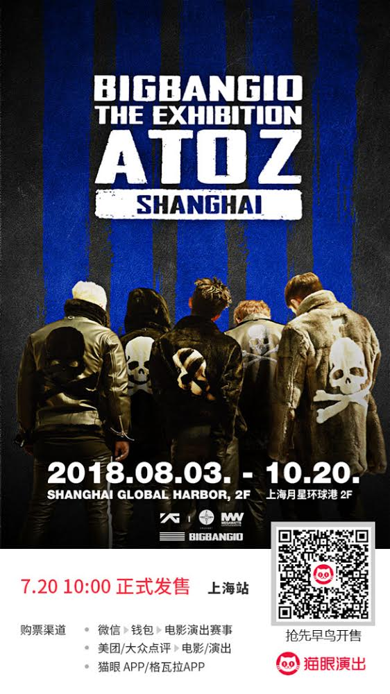 #BIGBANG10 THE EXHIBITION : A TO Z IN SHANGHAI  Finally, the EXHIBITION TICKETS are on SALES! Snag your EARLY-BIRD tickets via the link below! 👉🏻 https://t.co/8PloAjLijM  #BIGBANG #ATOZ #GD #TOP #TAEYANG #DAESUNG #SEUNGRI
