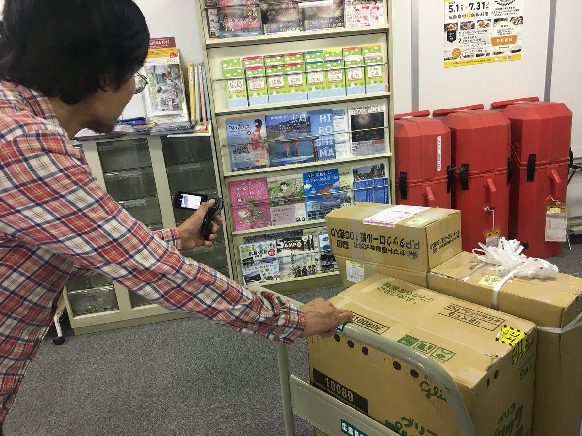 """ホリーニョ on Twitter: """"広島フ..."""