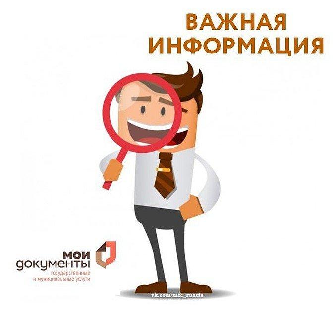 развод раздел имущества красноярск