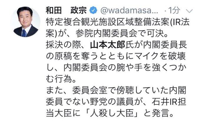 """Hiromi1961 в Twitter: """"アベには腹に据えかねることはたくさんある ..."""