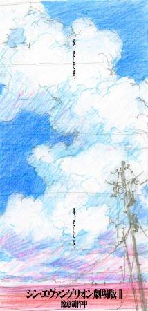映画館で特報解禁!  映画「シン・エヴァンゲリオン劇場版」は2020年公開 特報解禁 https://t.co/Ns8ZmbehgO