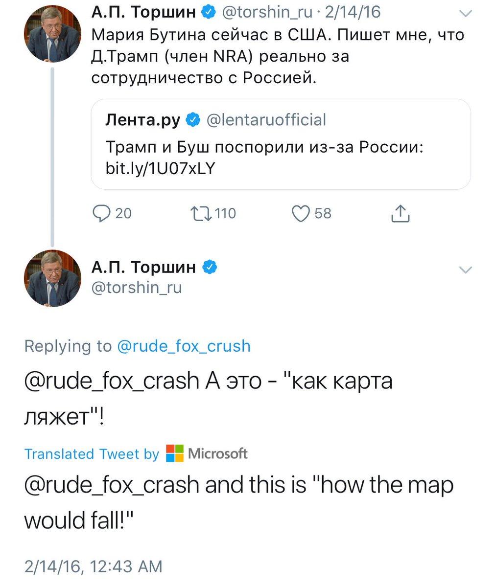 Www поздравление ru send thread фото 846