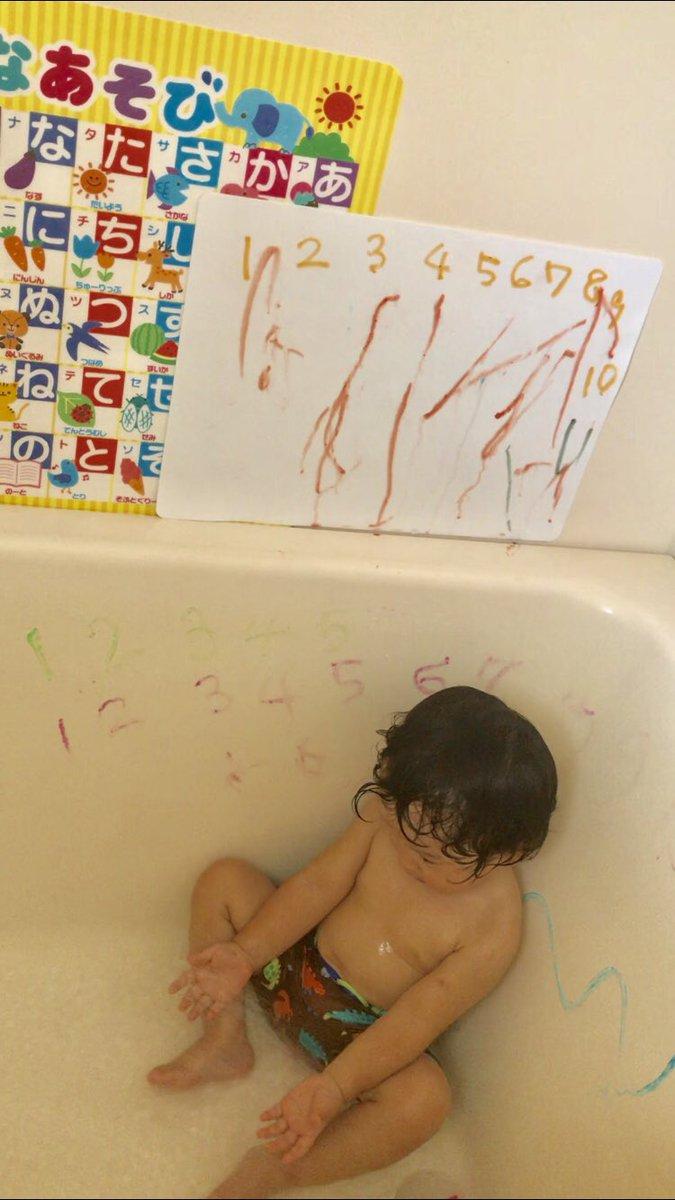test ツイッターメディア - 本日の水遊びに使いました?。その後ぐっすりお昼寝。お絵かきは母も楽しく参加出来るよ(о´∀`о)#キャンドゥ #おふろクレヨン #知育 https://t.co/b3px3THBra