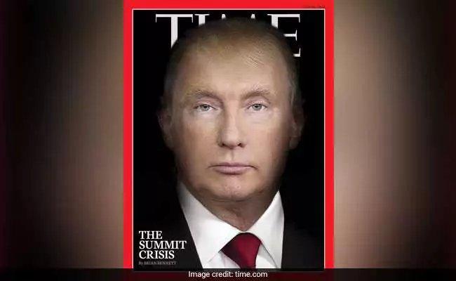 TIME's latest cover morphs Donald Trump, Vladimir Putin https://t.co/OPTyWs4PBi