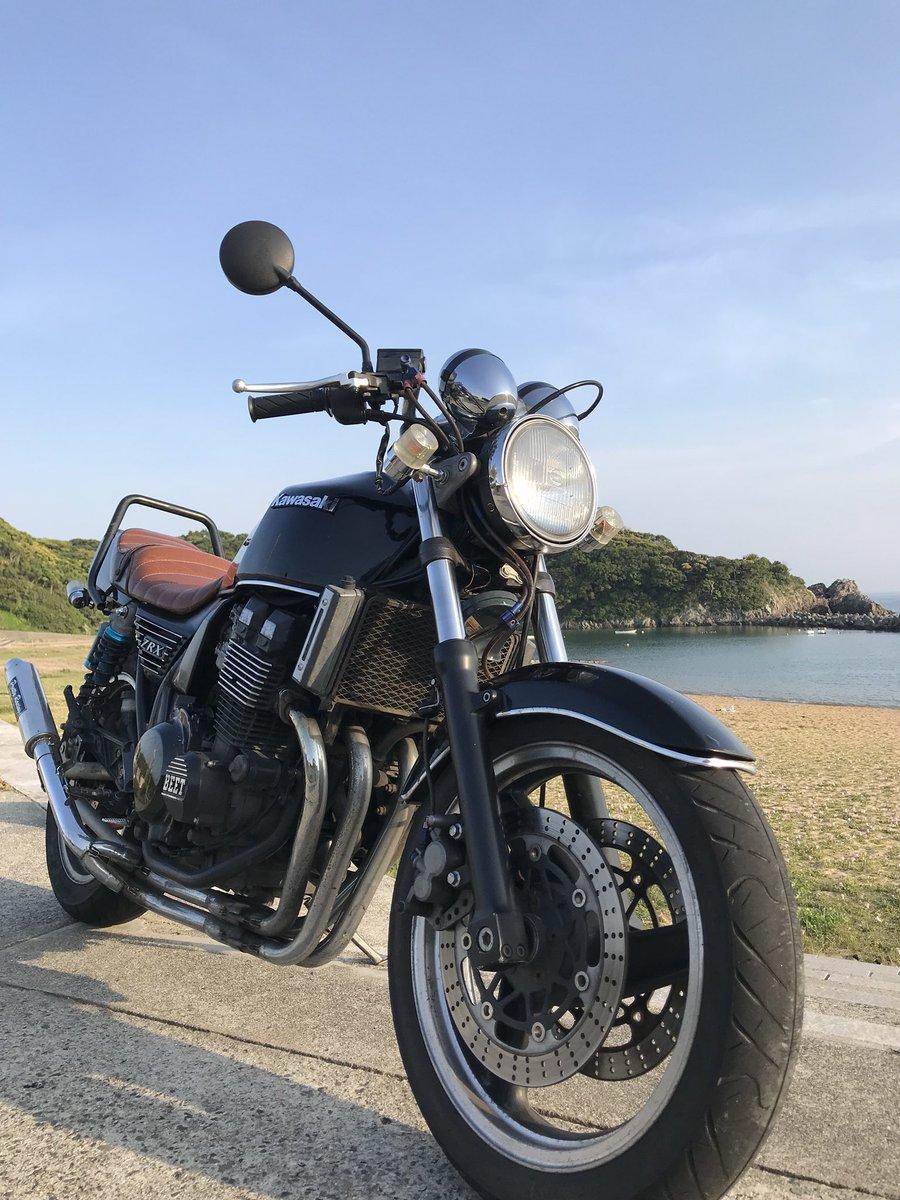 バイク買います