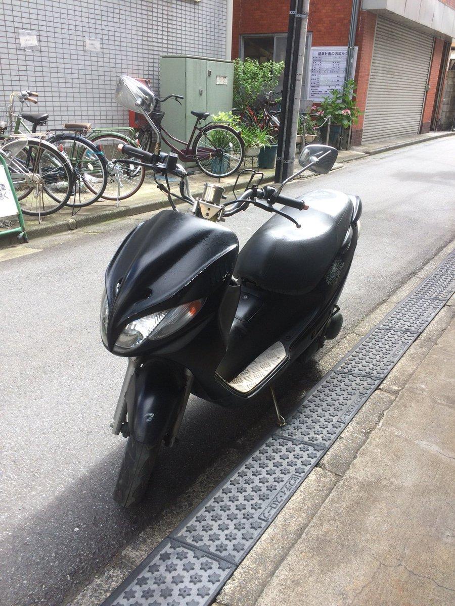 東京バイク販売・修理・配送...
