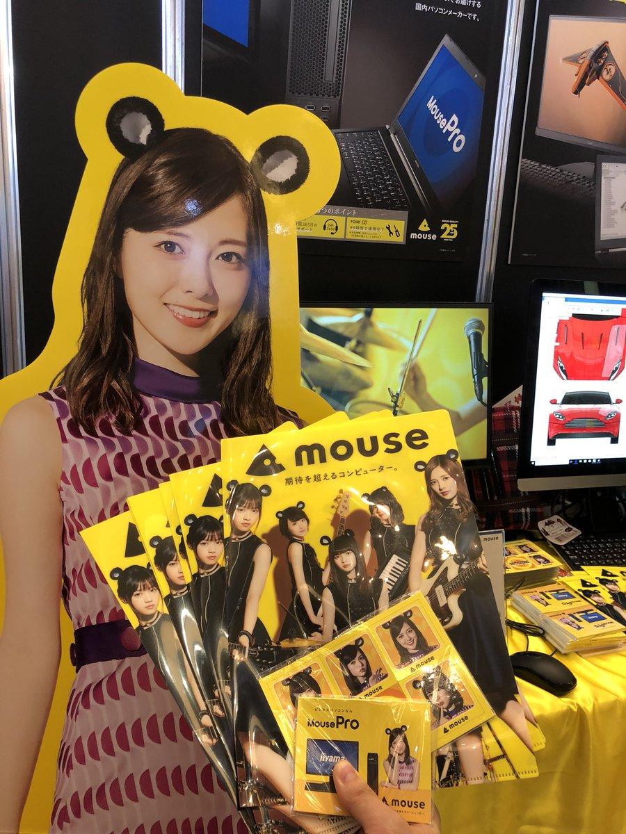 コンピュータ マウス
