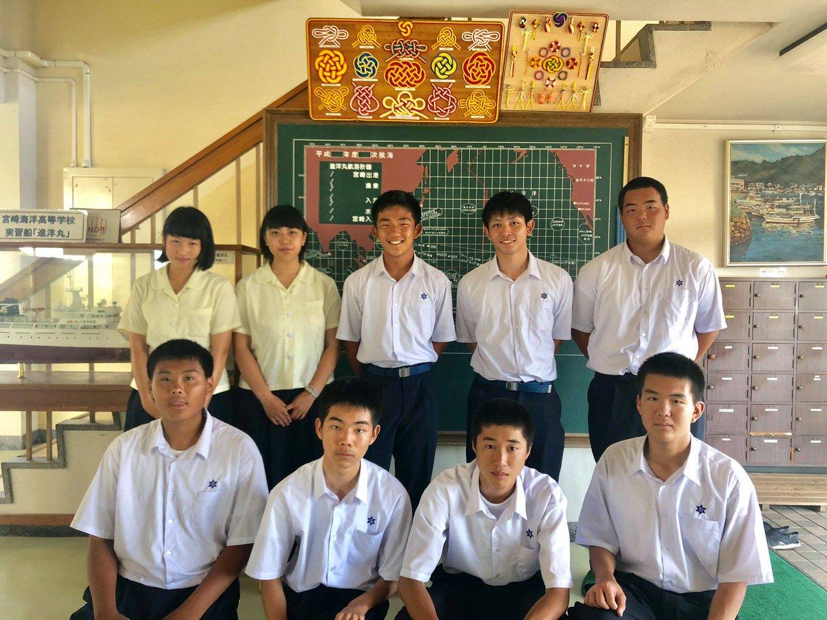 宮崎県立宮崎海洋高等学校