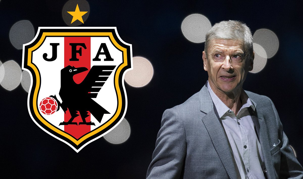 Reports suggest that Arsene Wenger is the top target to become the new head coach of Japan 🇯🇵