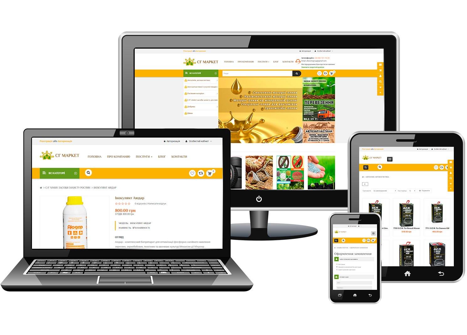 Как сделать на сайте интернет магазин компания 2vv официальный сайт