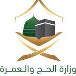 #قطر_تمنع_حج_مواطنيها Twitter Photo