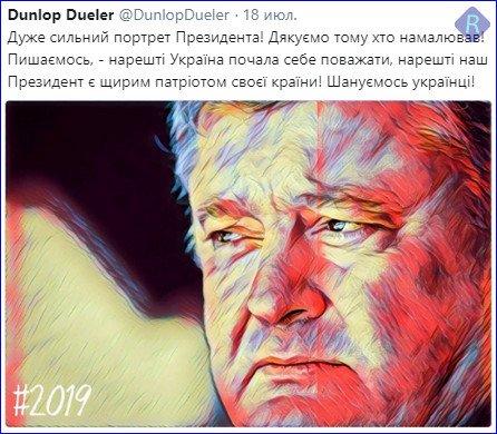 Ухвалити рішення Радбезом ООН щодо миротворців зараз неможливо через позицію Росії, - Зеркаль - Цензор.НЕТ 400