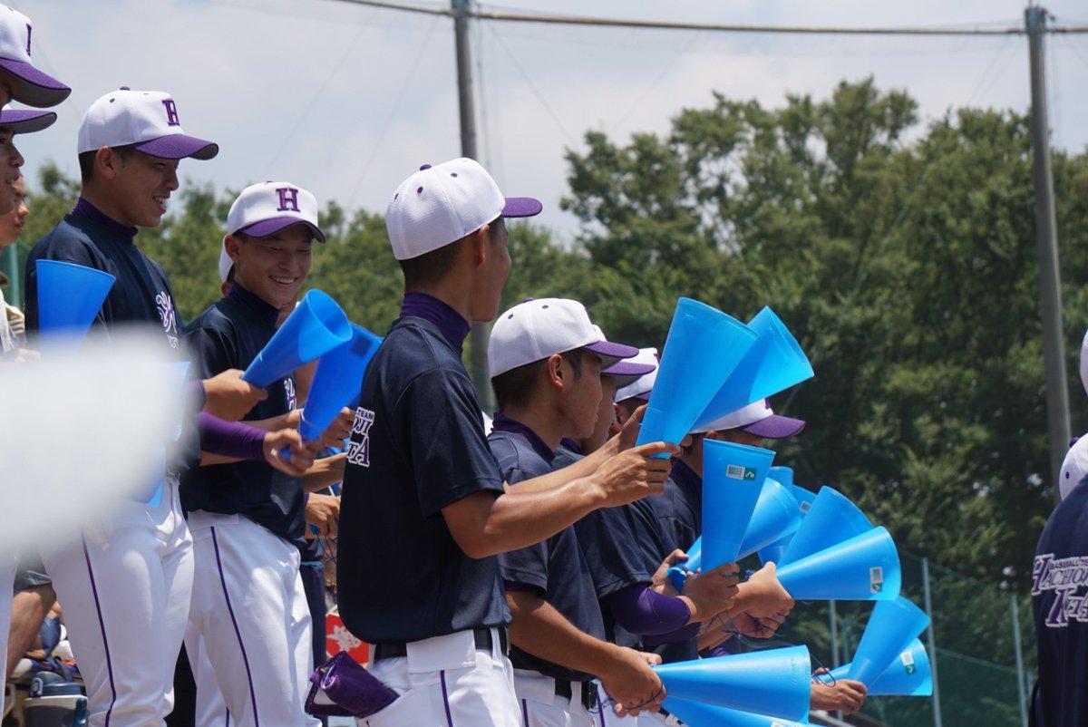 東京都立八王子北高等学校