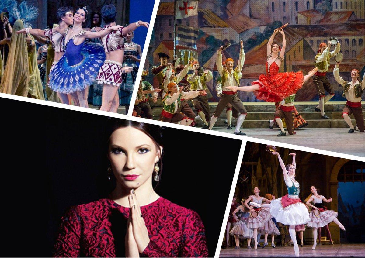 Поздравление артистам балета