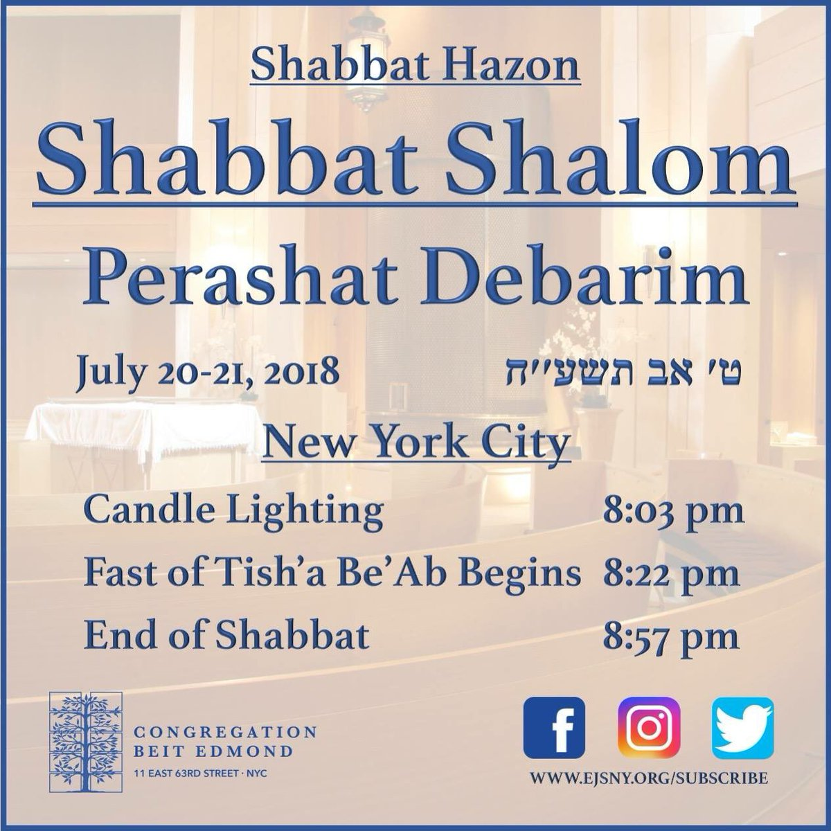 Safra Synagogue Nyc On Twitter Candle