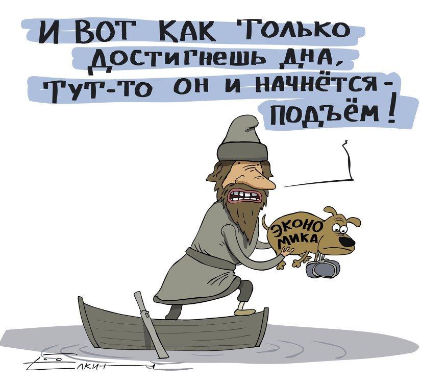 """Мінфін США може переглянути санкції щодо російського """"Русала"""", - Мнучін - Цензор.НЕТ 2617"""