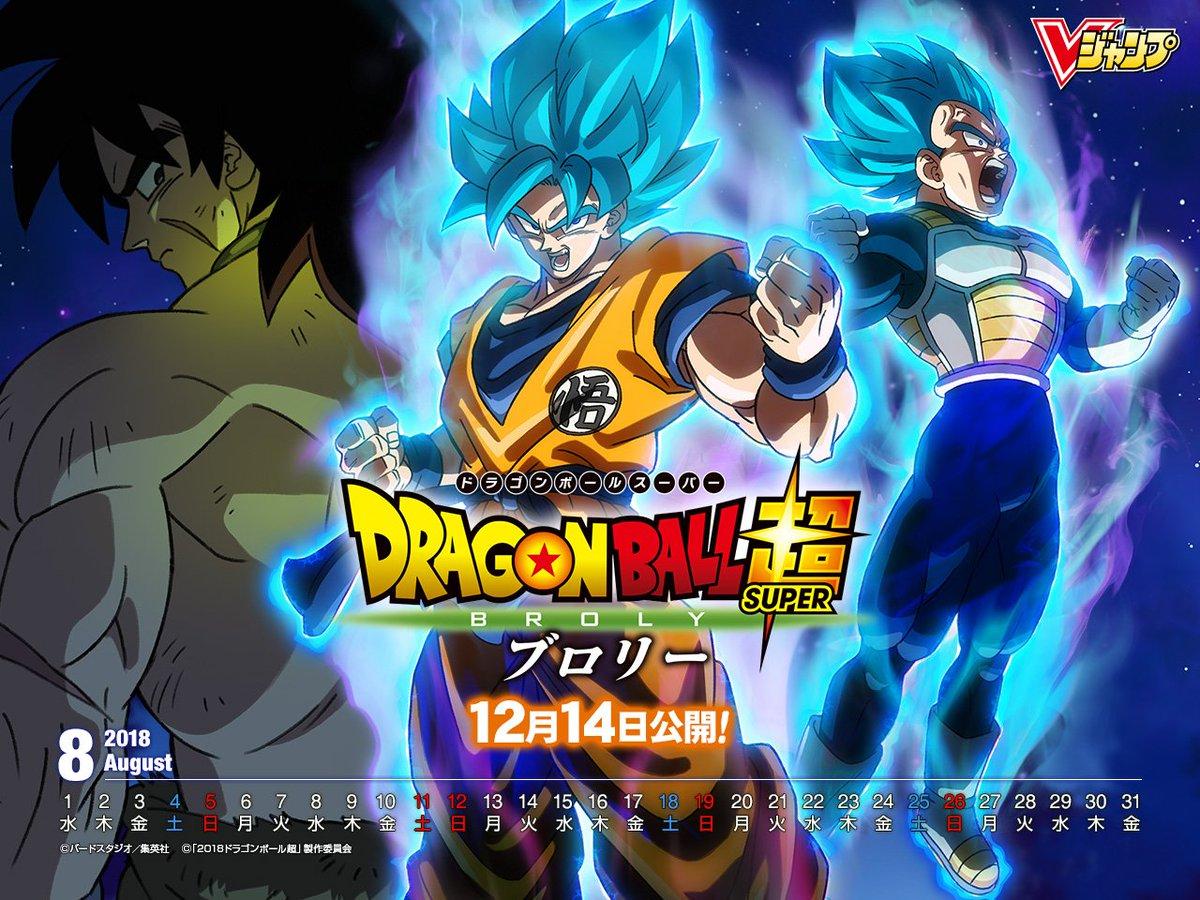 Dragon Ball | DB-Z.com (@DBZcom) | Twitter