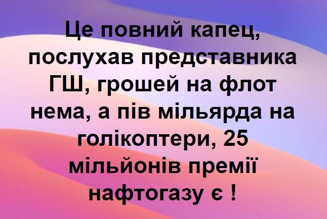 """Завершились международные учения """"Си Бриз - 2018"""" - Цензор.НЕТ 7545"""