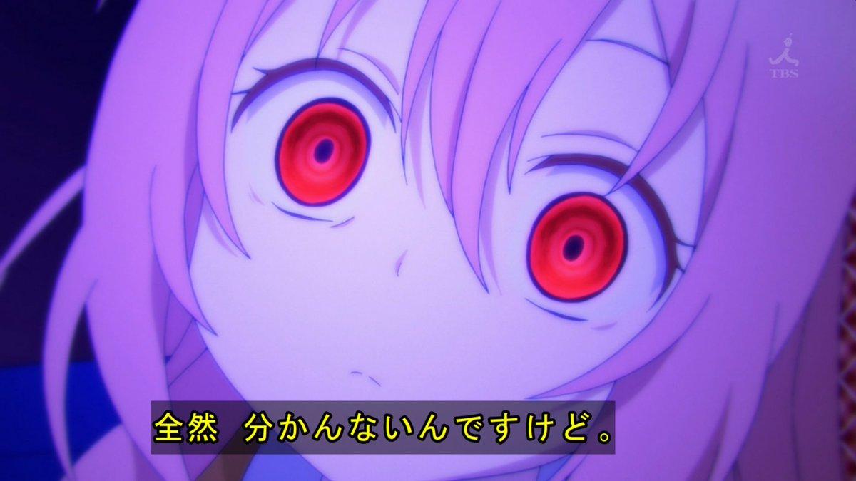 """たごーる Twitter પર: """"全然わかんないときに #ハピシュガアニメ #TBS… """""""