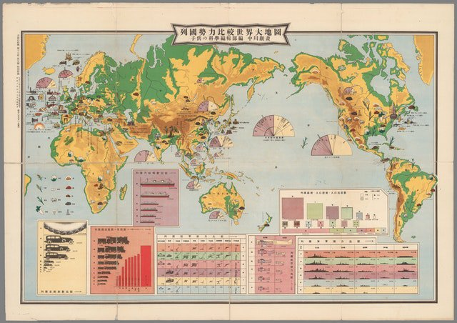 New Japanese World Map.Mapporn On Twitter Japanese World Map From 1933 Showing The