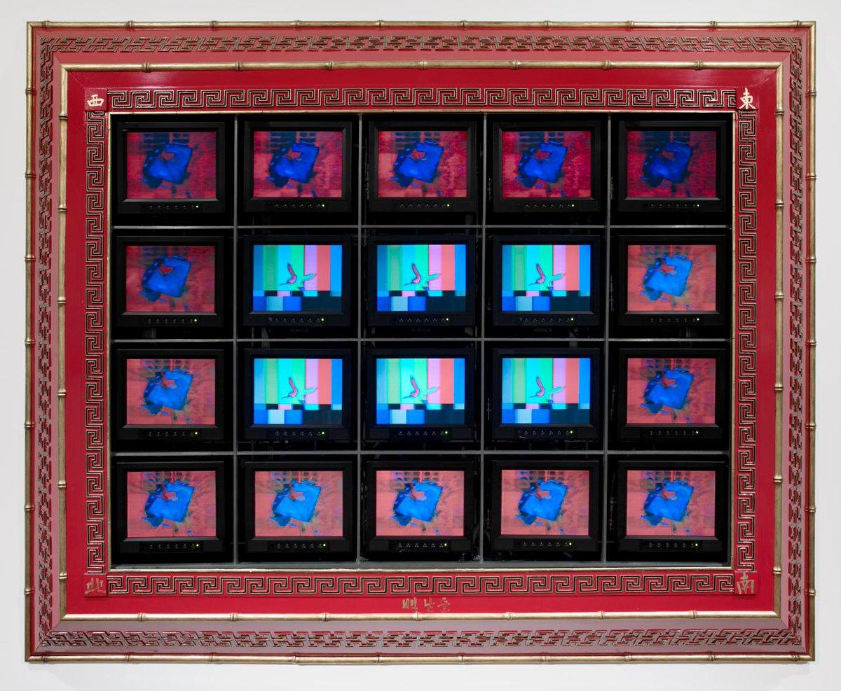 art Galleries video asian