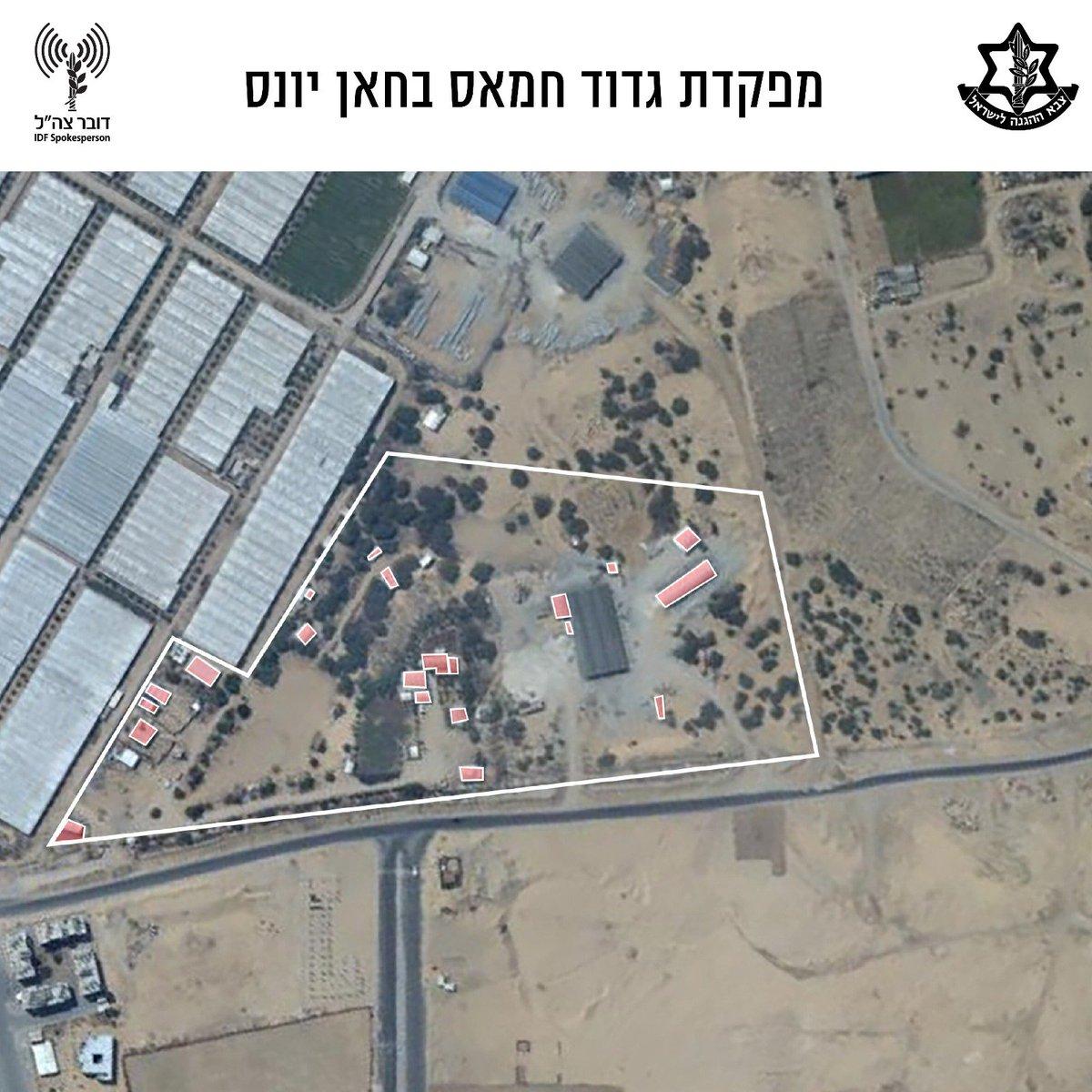 Израиль нанёс удары по 68 объектам ХАМАС в секторе Газа