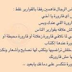 #المصري_مرتبه_اولي_في Twitter Photo