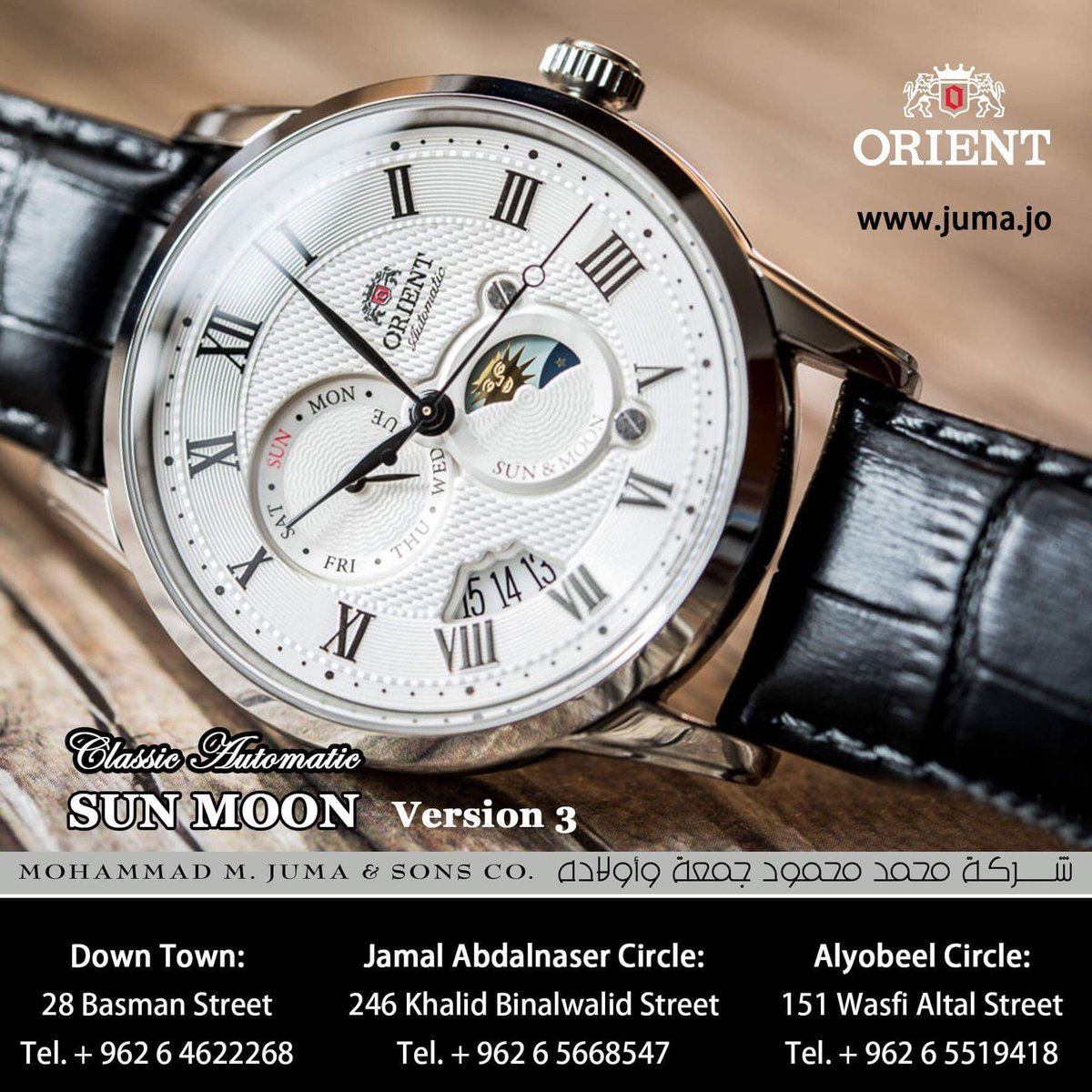 ca2f63636 ORIENT: Mechanical Classic Watch, Leather Strap - 42.5mm #orientwatch  #orientwatches #wristwatch #sunmoonwatches #sun #moon #luxury #fashion # watch #watches ...