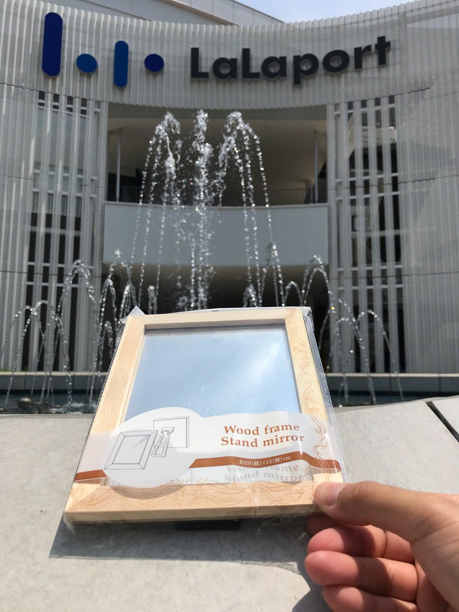 test ツイッターメディア - Q.何をしていますか? A.鏡が割れてしまったので、新たな鏡を買いに来ています #ららぽーと立川立飛 #セリア #Seria (@ ららぽーと立川立飛 - @lalafanlalaport in 立川市, 東京都) https://t.co/ds2PTlq7Ff https://t.co/4FUbTKVbpj