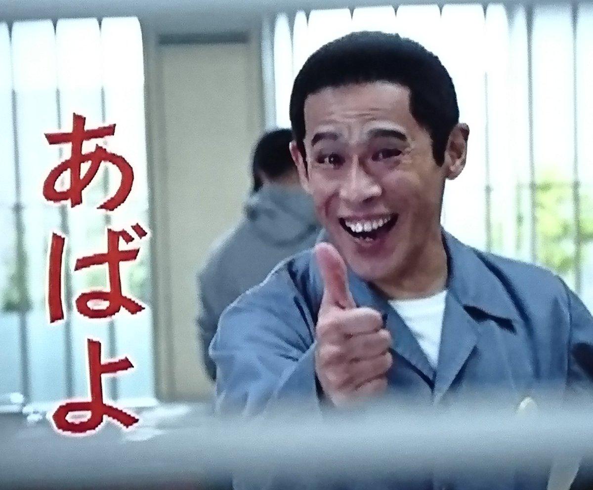 """ファンキーOL奈々/99人の壁チャレンジ出演中! on Twitter: """"#極道めし ..."""