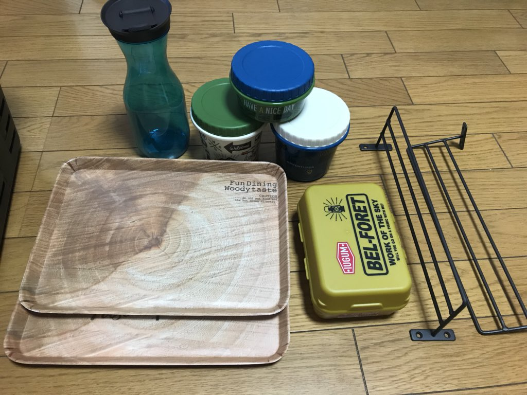 test ツイッターメディア - セリアへ行くと大抵2千円くらい使うてまう。 セリアはキャンプで使えそうな物とDIY出来る商品が豊富じゃけん、買い物中もいろいろイメージしながらで休日のええ時間潰しになるわぁ♪ #セリア https://t.co/zUf9IPVLmG