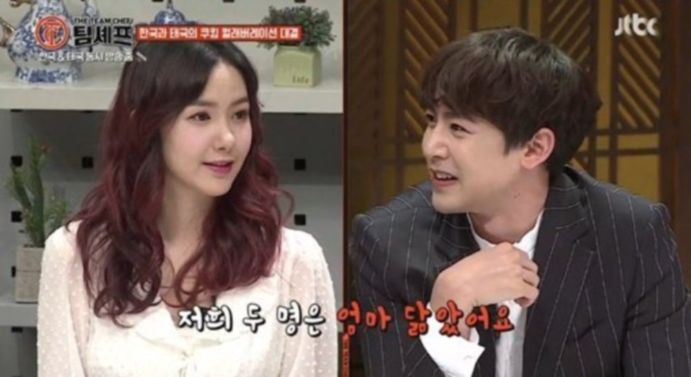 2PM's Nichkhun introduces his younger sister on 'Team Chef' https://t.co/tkfj8ptMK6