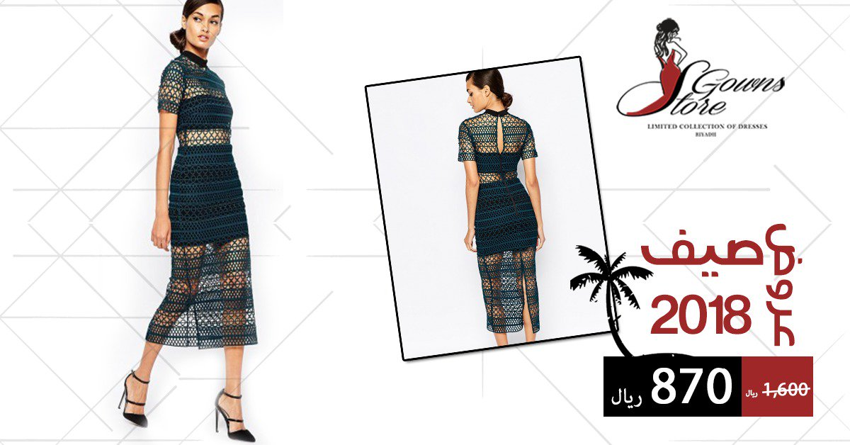 149f2a1a3 Gowns Store (@gowns_store) | Twitter