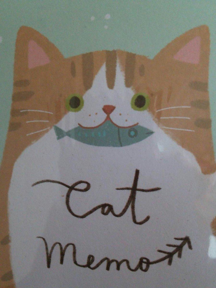 test ツイッターメディア - あのメモ、買えた? 嬉しい? #あのメモ #セリア #牧の猫メモ https://t.co/sO4rYCUyPY