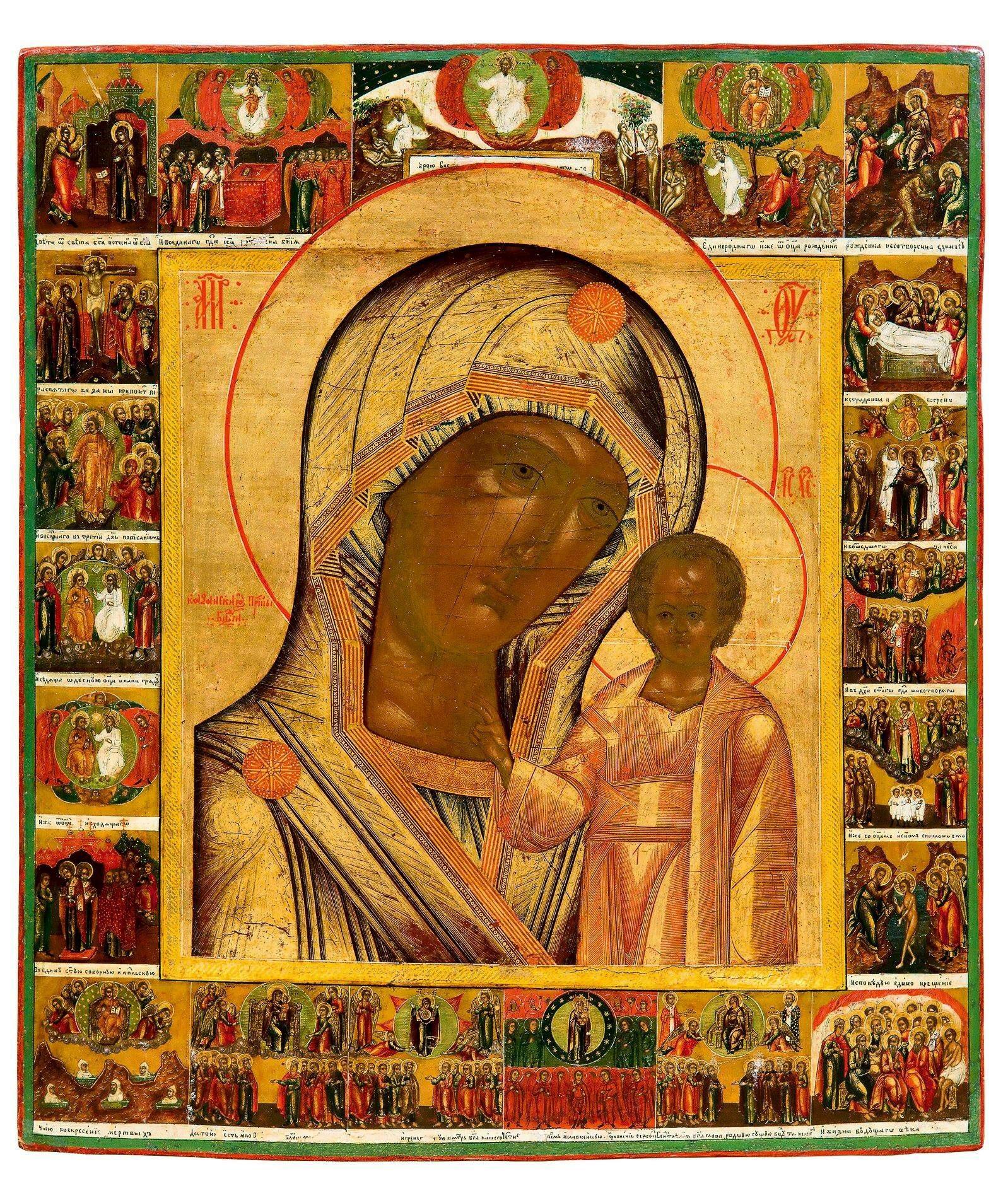 того, список всех икон пресвятой богородицы с фото внутреннем
