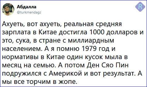 У здания правительства РФ в Москве вывесили баннер в поддержку Сенцова - Цензор.НЕТ 7775