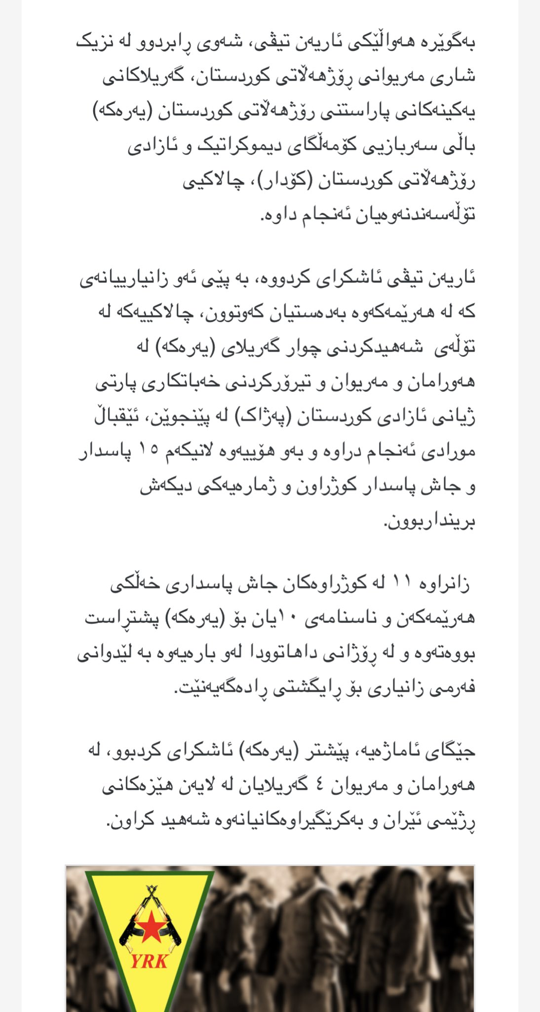 Fazel Hawramy on Twitter