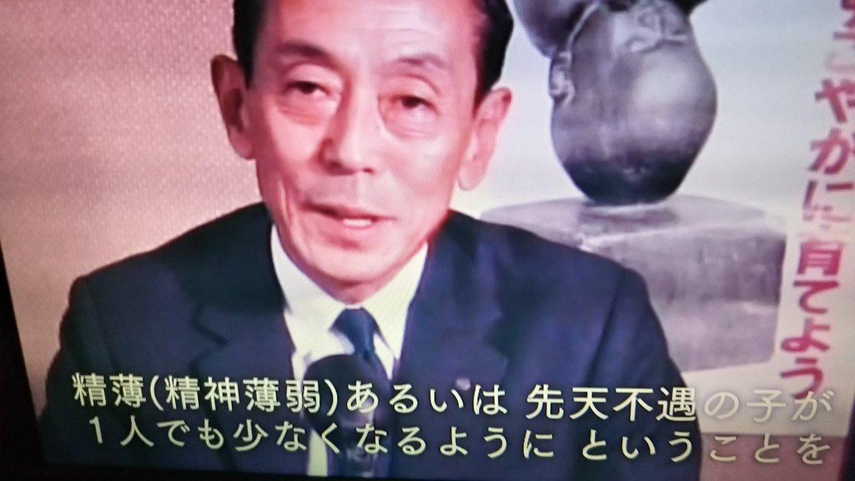 """たぬき御膳 ar Twitter: """"【お知..."""