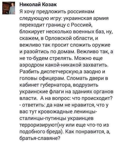Самолет НАТО провел разведку у берегов оккупированного Крыма - Цензор.НЕТ 5375