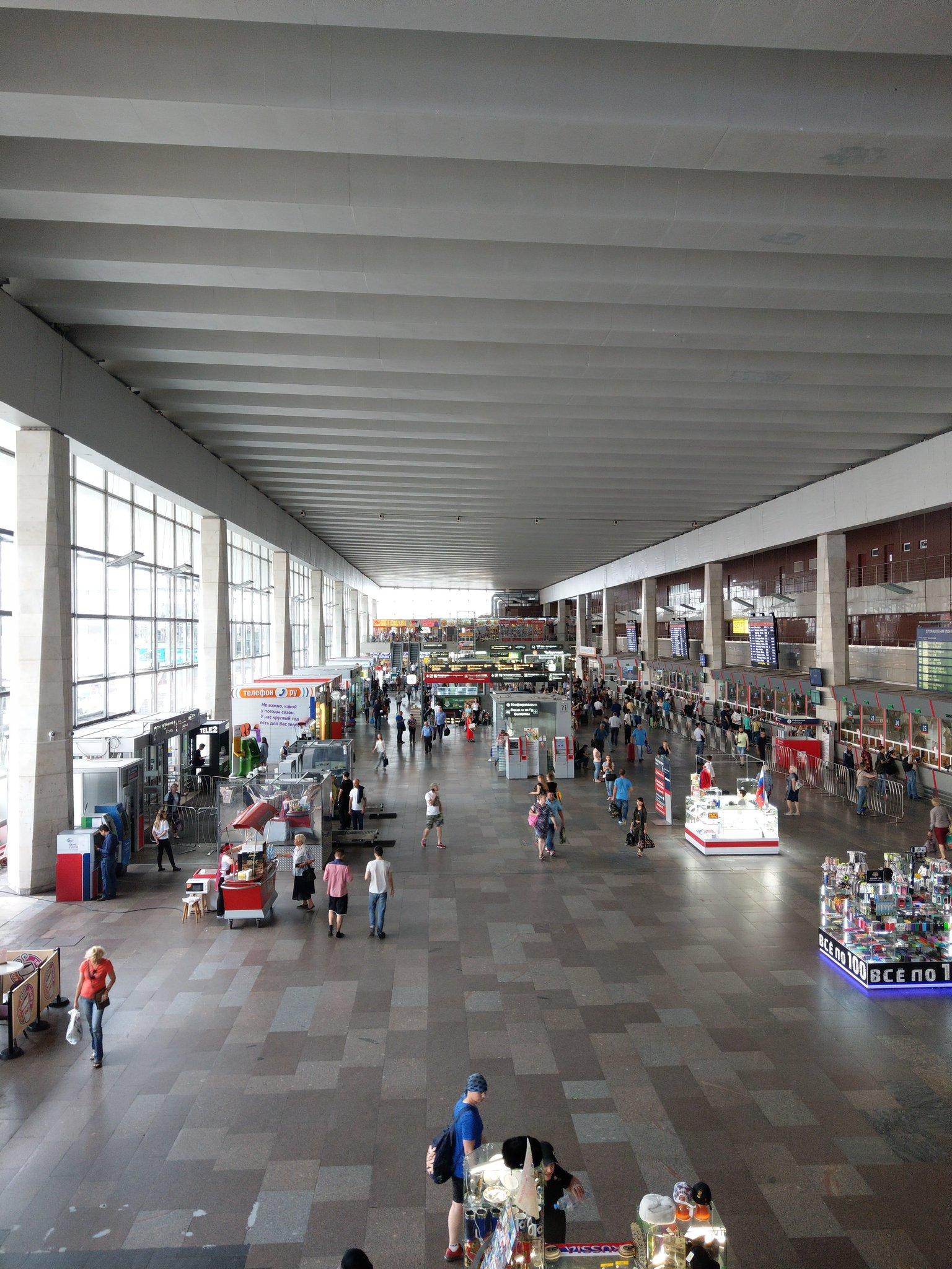 Панорамное фото курского вокзала