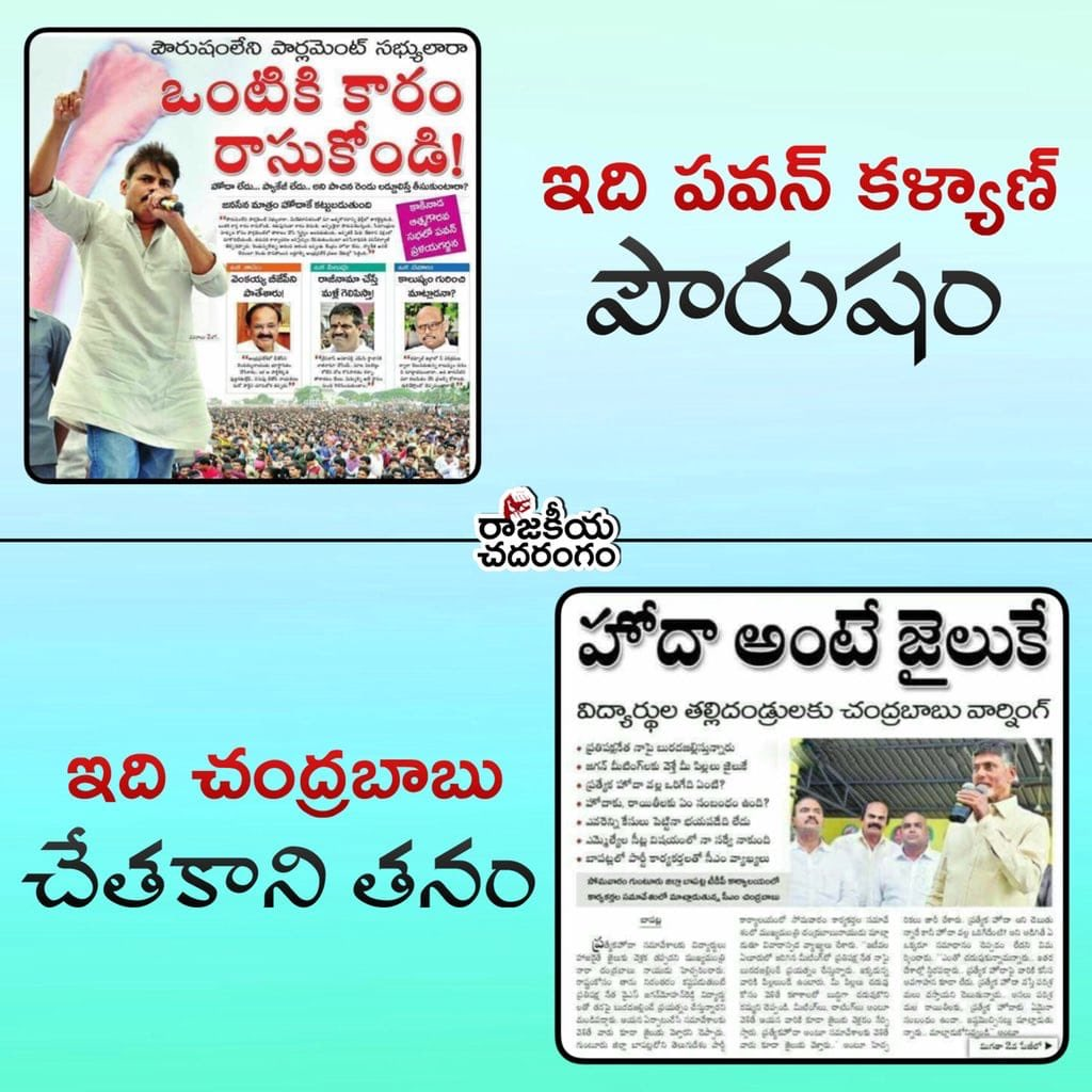 ap-news-tdp-mps-are-suffering-from-algimars-conven