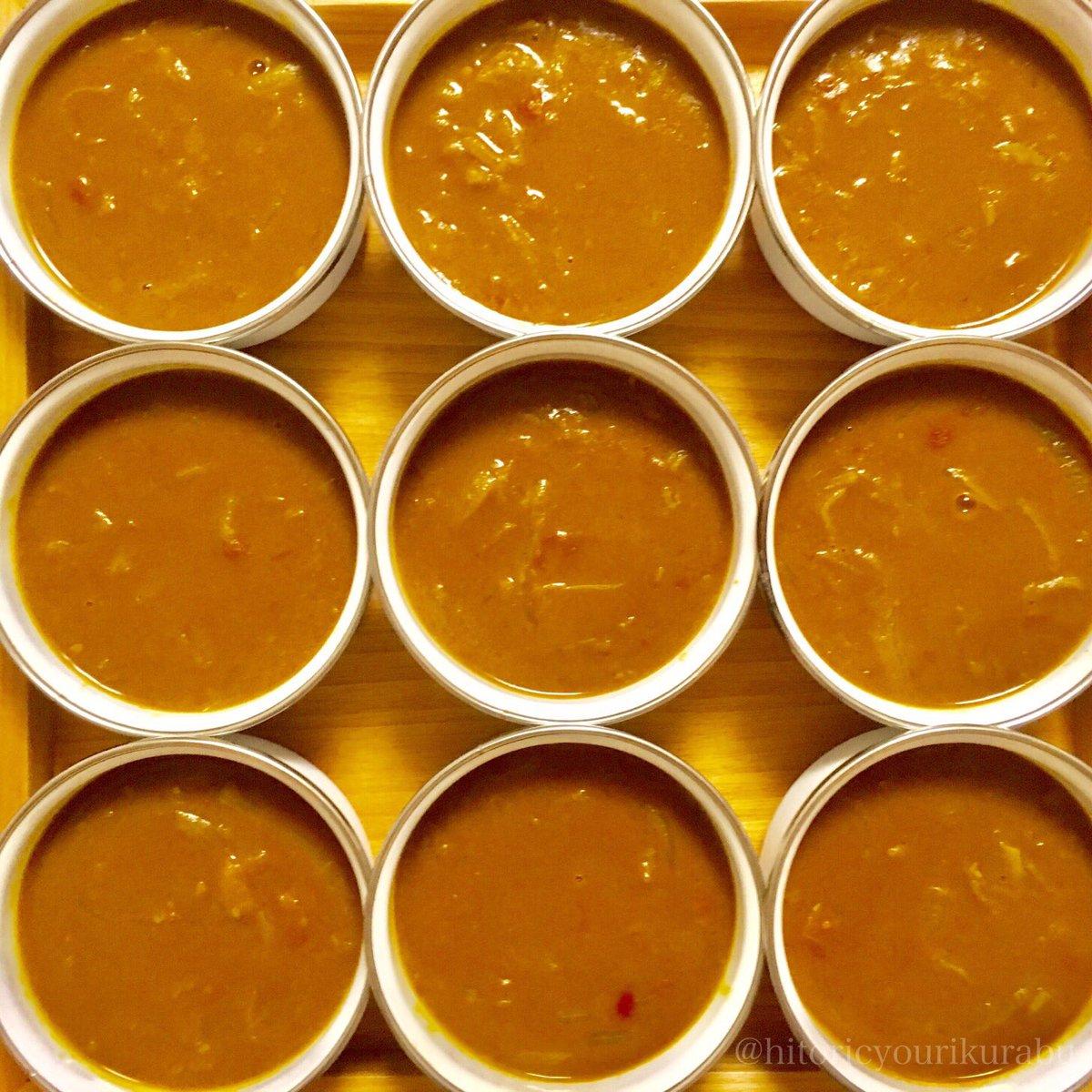 test ツイッターメディア - 栗原はるみさんのカレーソース。レシピ通りだと無水鍋大を使うとちょうどいいサイズ。2時間くらいかかるし夏は汗だくになるけど、おいしいし、作っている間いい香りで幸せ。DAISOで買った琺瑯容器に入れて冷凍しておくと、直火で温められるので便利。容器10個分。#栗原はるみ #カレーソース #DAISO https://t.co/MByXgeRC3d