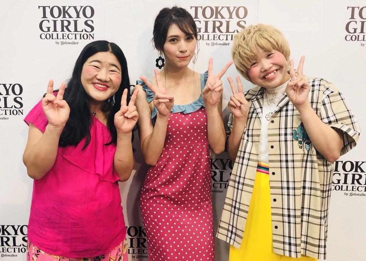 東京ガールズコレクション富山会場でモデルと映る「ガンバレルーヤ」の壁紙・画像