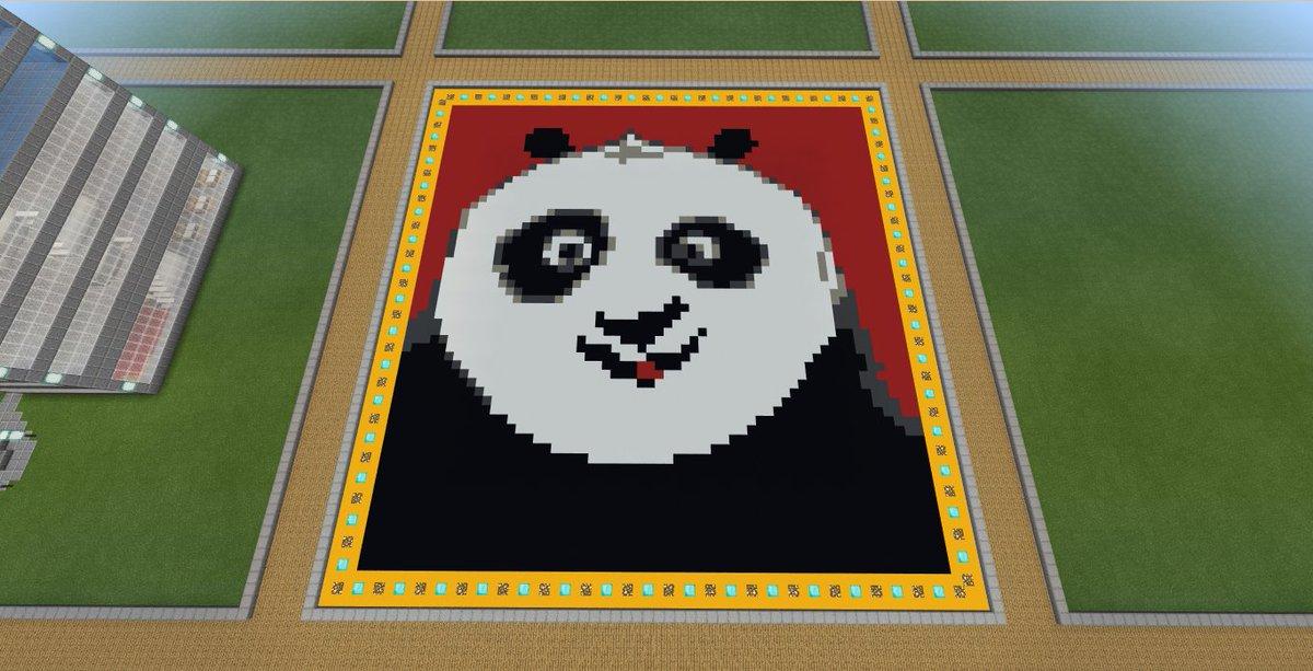 Minecraft Pixel Art Kung Fu Panda