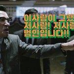 김성수 Twitter Photo