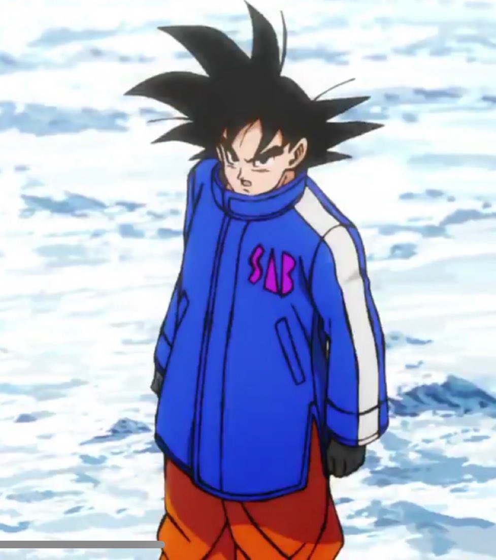 """""""Brolly wack. His stance is wack. The way he wears that sash wack. His hair wack, Me I'm son goku and I'm tight as fuck."""""""